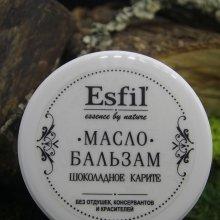 Масло – бальзам для тела Шоколадное карите